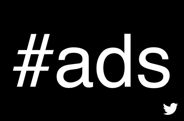 alltwitter-twitter-ads